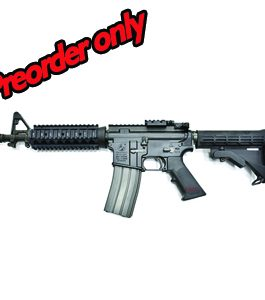 GHK M4 Ris 10,5″